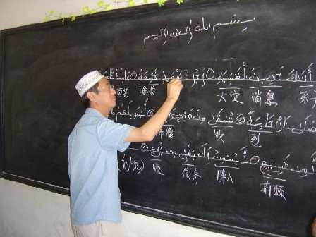 http://people.ku.edu/~kennedy1/Islamic%20Teacher%20Shi_Wuzhong%20.JPG